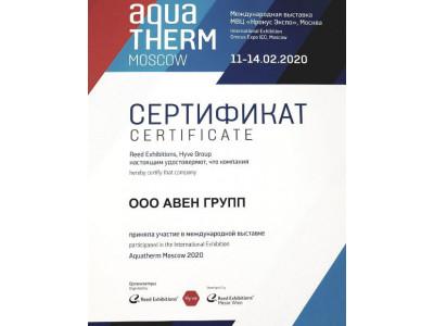 Выставка Акватерм-2020. Итоги.